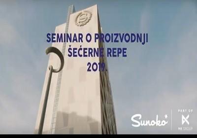 Sunoko Seminar o proizvodnji šećerne repe 2019
